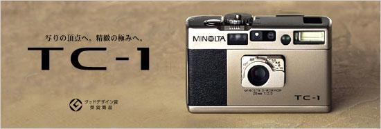 minolta tc-1 #1